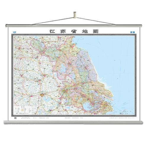 江苏省地图(双全 无拼缝)(膜图)