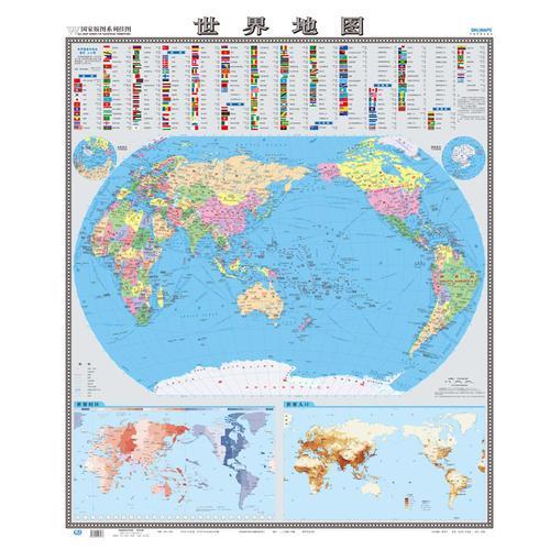 国家版图系列挂图-世界地图(政区 全开 膜图)盒装