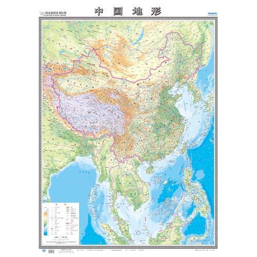 国家版图系列挂图-中华人民共和国和地形图(全开 膜图)盒装