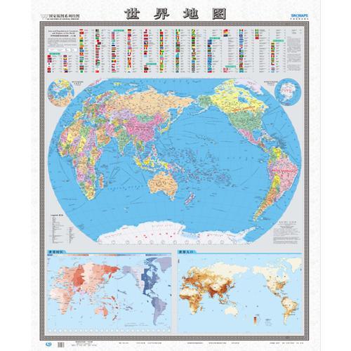 国家版图系列挂图-世界地图(政区 双全开 无拼缝膜图)盒装