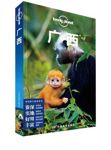 LP广西--孤独星球Lonely Planet旅行指南系列-广西(第三版)