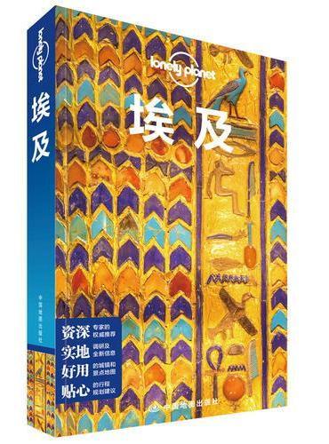 LP埃及--孤独星球Lonely Planet旅行指南系列-埃及(第二版)