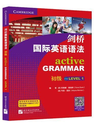 剑桥国际英语语法 初级