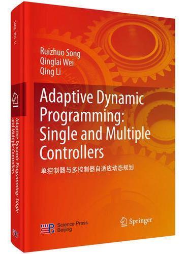 单控制器与多控制器自适应动态规划(英文版)