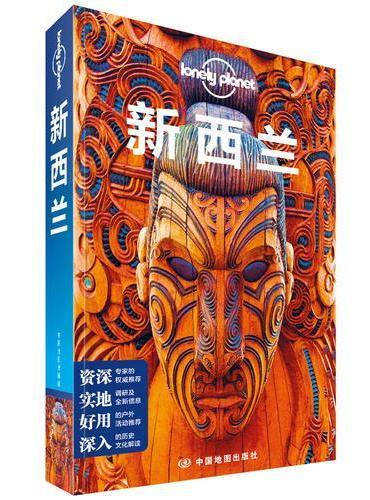 LP新西兰-孤独星球Lonely Planet旅行指南系列-新西兰(第三版)