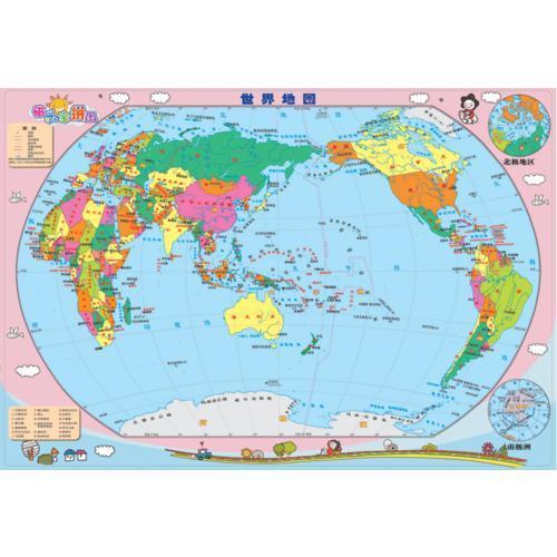 磁乐宝拼图·世界地图