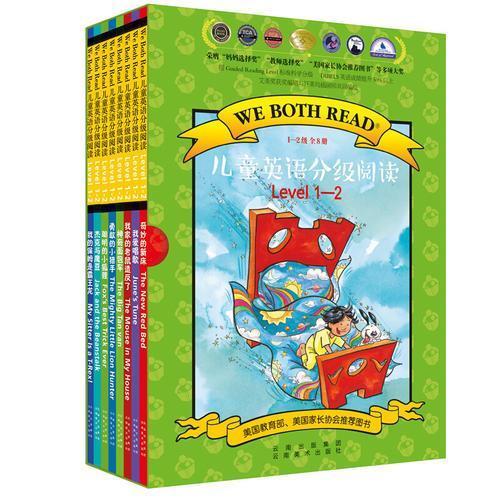 We Both Read儿童英语分级阅读. Level1-2(全8册)