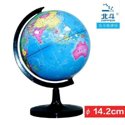 北斗学生地球仪 地理启蒙地理学习专用地球仪14.2cm