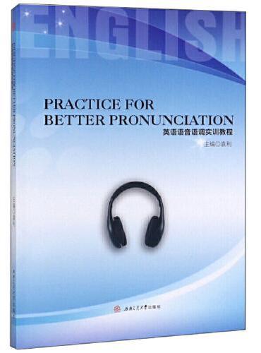 Practice for Better Pronunciation(英语语音语调实训教程)