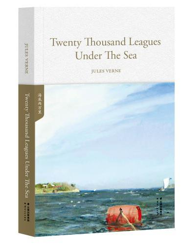 海底两万里 Twenty Thousand Leagues Under The Sea(英文原版,世界经典英文名著文库)