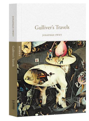 格列佛游记 Gulliver's Travels(英文原版,世界经典英文名著文库)