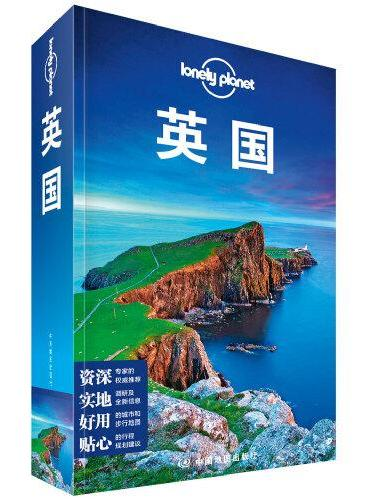 LP英国-孤独星球Lonely Planet旅行指南系列-英国(第三版)