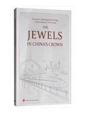 中国新名片(英文版)
