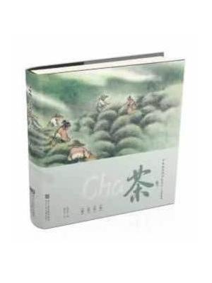 中华文化传承之匠心 工匠的故事:茶