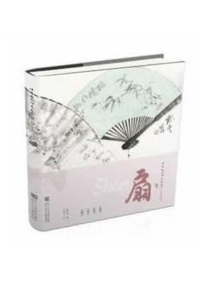 中华文化传承之匠心 工匠的故事:扇