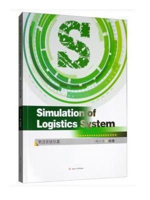 Simulation of Logistics System(物流系统仿真)