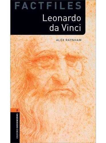 OBL 2 Leonardo Da Vinci