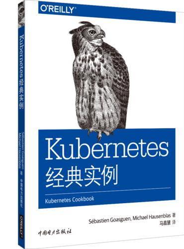 Kubernetes经典实例