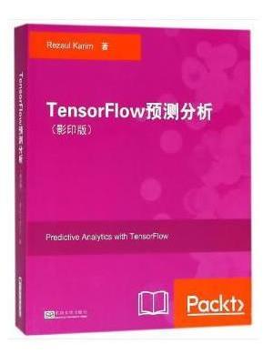 TensorFlow预测分析(影印版)
