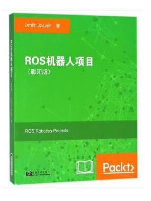 ROS机器人项目(影印版)