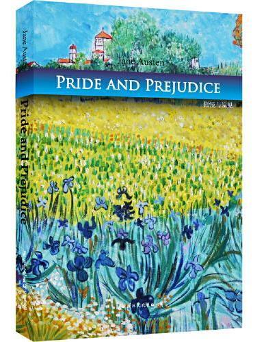 傲慢与偏见 Pride and Prejudice 英文原版