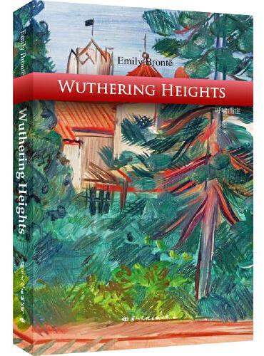 呼啸山庄 Wuthering Heights 英文原版