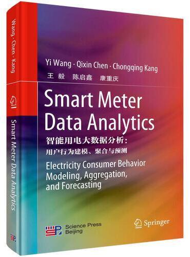 智能用电大数据分析:用户行为建模、聚合与预测(英文版)