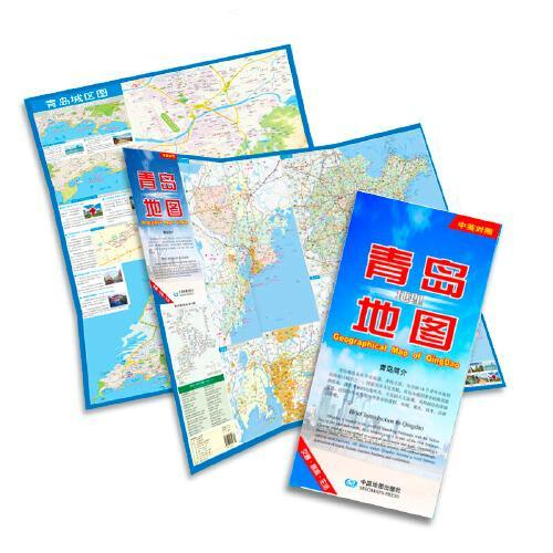 青岛市地理地图——中英对照