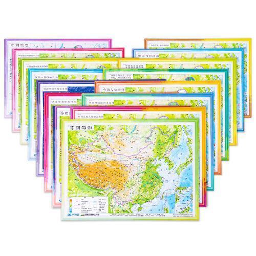 3D凹凸立体地理认知地图:中国基础地图15张