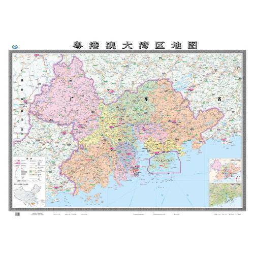 粤港澳大湾区地图(双全 无拼缝 膜图)