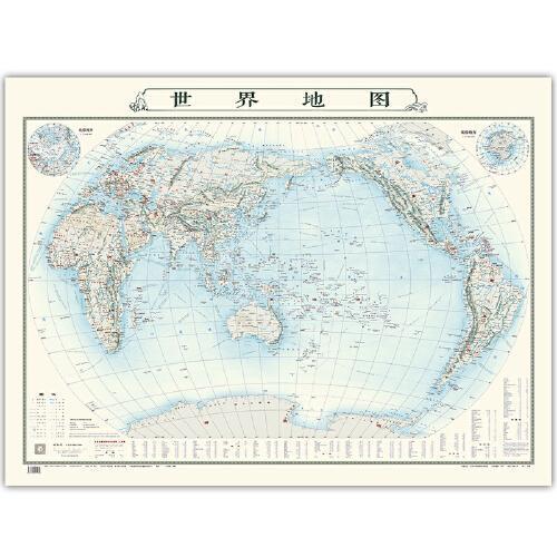 (水墨版)世界地图(彩印筒装)