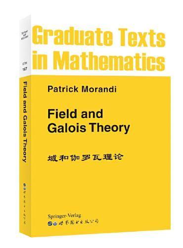 域和伽罗瓦理论(英文版)