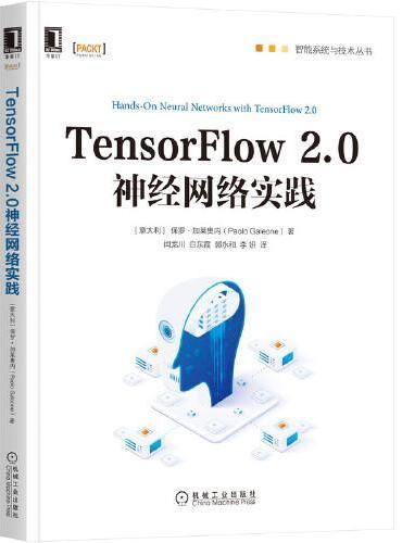 Tensorflow 2.0神经网络实践