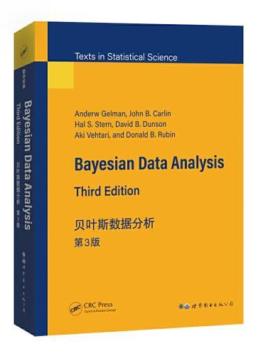 贝叶斯数据分析 第3版
