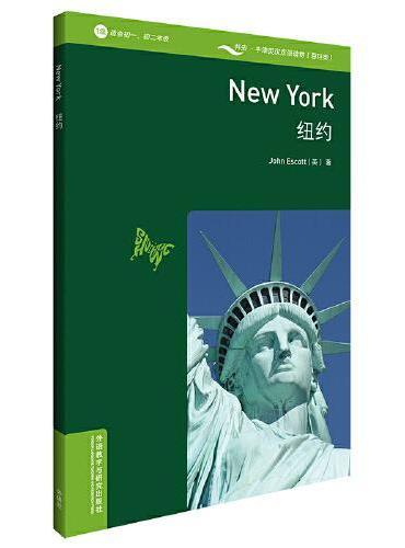 书虫百科·牛津英汉双语读物:纽约(1级 适合初一、初二年级 附扫码音频)