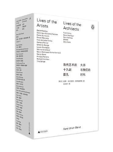 当代艺术的十九副面孔:大师与我们的时代