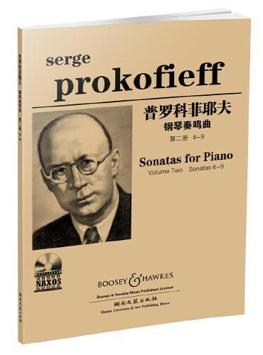 普罗科菲耶夫钢琴奏鸣曲(第二册6-9)