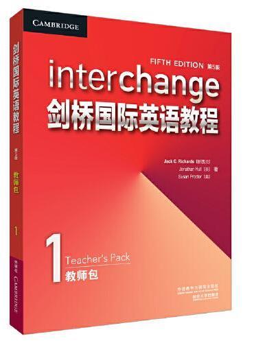 剑桥国际英语教程(第5版)(教师包)(1)