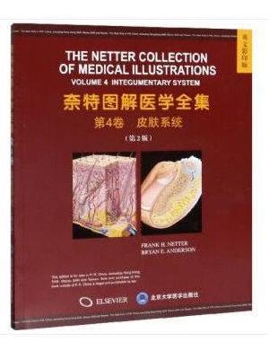 奈特图解医学全集:第4卷 皮肤系统疾病(第2版)(影印)