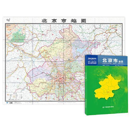 中华人民共和国分省系列地图:北京市地图(1.068米*0.749米 盒装折叠)