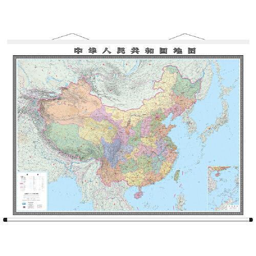 中华人民共和国地图(政区 九全 3m*2.2m 膜图 筒装)