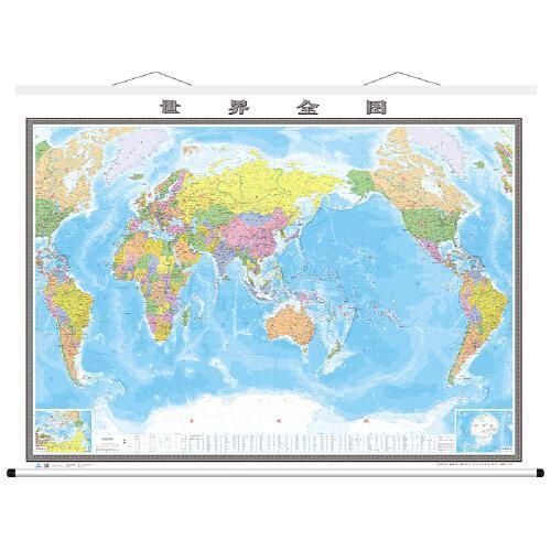 世界地图(政区版 九全开 3m*2.2m 膜图 筒装)