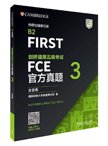 剑桥通用五级考试FCE官方真题3(含答案)