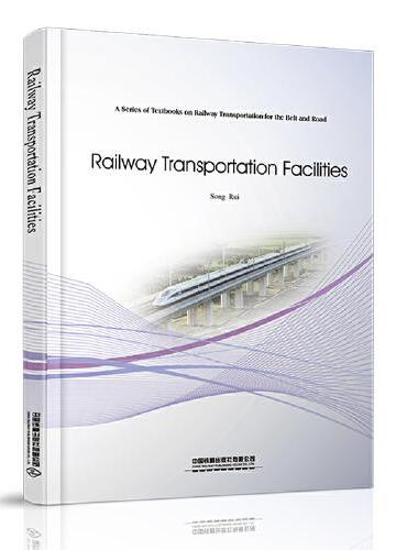 Railway Transportation Facilities(铁路运输设备)