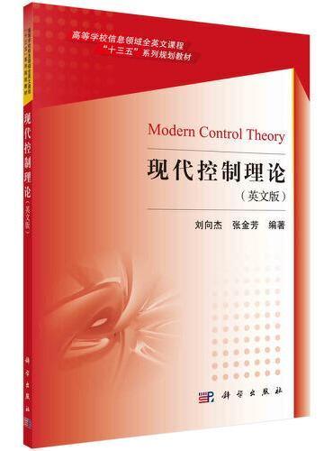 中药药剂技术(第三版)(药学四版)