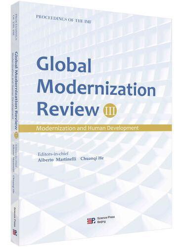 世界现代化报告:现代化与人类发展(英文版)