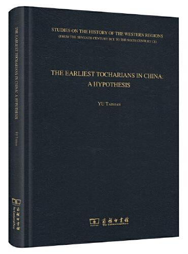 THE EARLIEST TOCHARIANS IN CHINA: A HYPOTHESIS(古族新考)
