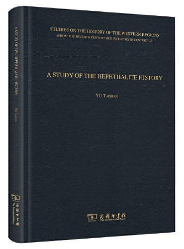 A STUDY OF THE HEPHTHALITE HISTORY(嚈哒史研究)