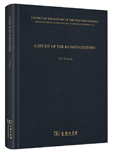 A STUDY OF THE KUSHāN HISTORY(贵霜史研究)