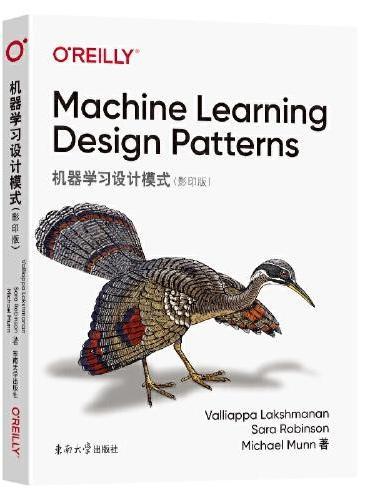 机器学习设计模式(影印版)